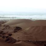 Poranek jedyny w swoim rodzaju, czyli powrót do Peru
